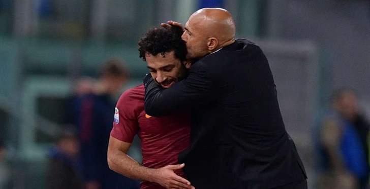 مدرب روما: محمد صلاح أفضل لاعب دربته في مسيرتي
