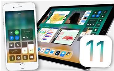 «آيفون» تودع آلاف التطبيقات.. مع «iOS 11»