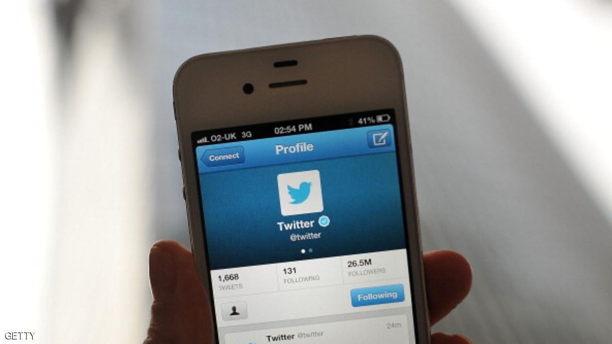 """حسابات المتحرشين على رادار """"تويتر"""""""
