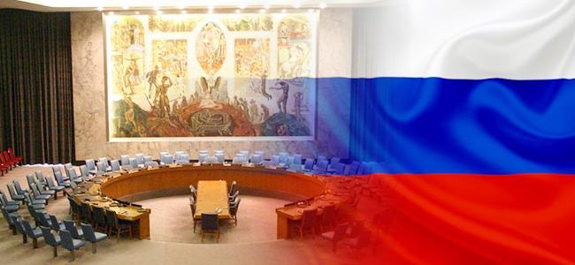 روسيا تدعو مجلس الأمن إلى الاجتماع غدا بشأن سورية
