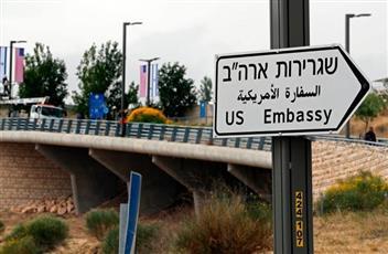 وفد أمريكي يصل اليوم إلى القدس استعدادا لافتتاح السفارة
