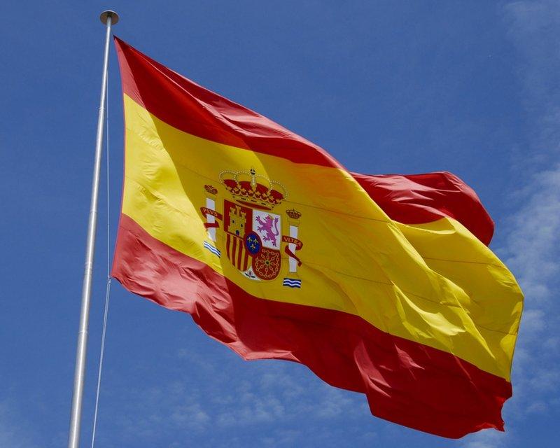 إسبانيا: لن ننقل سفارتنا إلى القدس