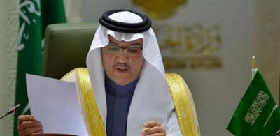 السعودية: تحرك الولايات المتحدة في القدس مخالف للقانون الدولي والشرعية