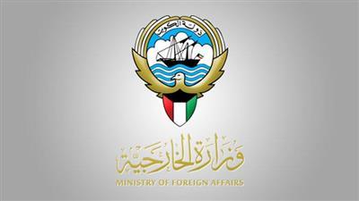 الكويت تدرج 10 أفراد و4 كيانات كجماعات إرهابية
