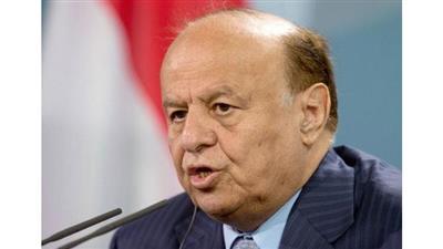 هادي: أوشكنا على حسم المعركة عسكريًا ضد الحوثيين