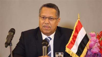 الحكومة اليمنية: منع حمل السلاح فى العاصمة المؤقتة عدن