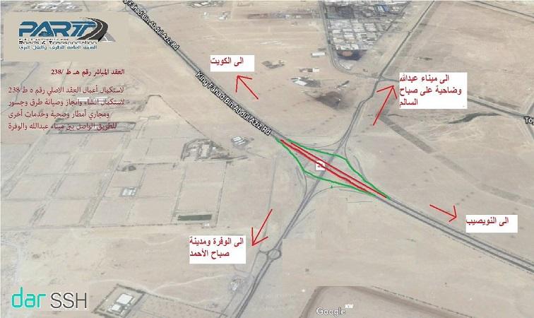 افتتاح تحويلات جديدة لطريق الملك فهد عند التقاطع مع طريق الوفرة غدًا