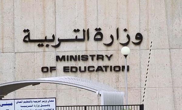 «التربية»: لا إعفاء لمديري المدارس عن لجان الثانوية