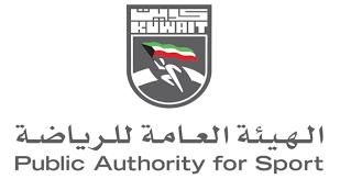 """""""هيئة الرياضة"""" :تنظيم بطولة أمير القلوب الثالثة لجمعية المكفوفين 10 رمضان"""