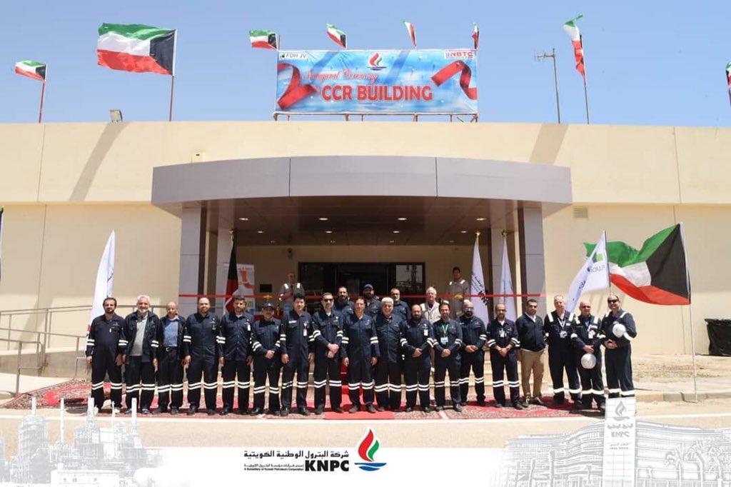 افتتاح وحدة التحكم المركزية في مصفاة ميناء عبدالله