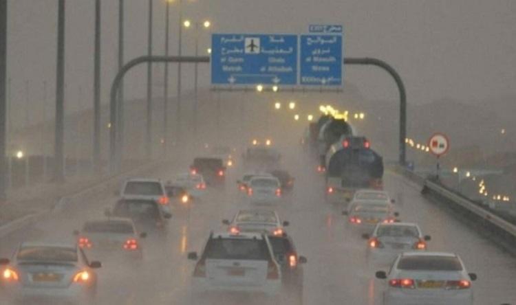 الشرطة العمانية تطلق تحذيرًا جديدًا من إعصار  ماكونو
