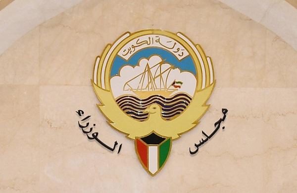 مجلس الوزراء: مساعدات إغاثة عاجلة لجزيرة سقطرى اليمنية