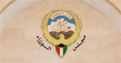 مجلس الوزراء يكلف الجهات المعنية بدراسة إمكانية الاستثمار بمشروع جسر الشيخ جابر الأحمد بالتنسيق مع «الفتوى والتشريع»