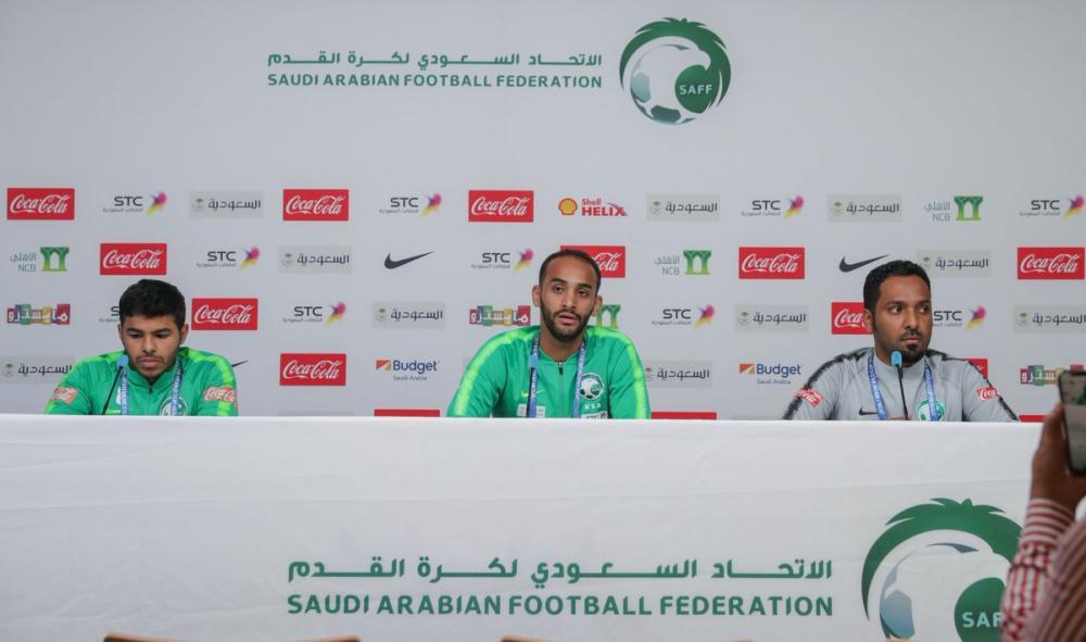 لاعبو المنتخب السعودي: الروسي ليس سهلاً .. وجاهزون للافتتاح