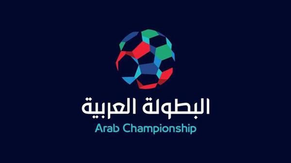 الزمالك يلاقي القادسية على ملعب برج العرب 11 اغسطس