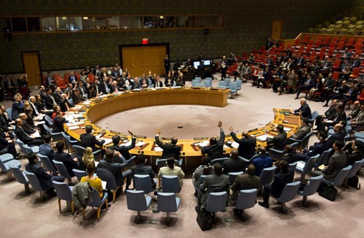 الأمم المتحدة تندد باستخدام إسرائيل القوة المفرطة ضد الفلسطينيين