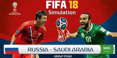 روسيا والسعودية تقصّان شريط افتتاح كأس العالم