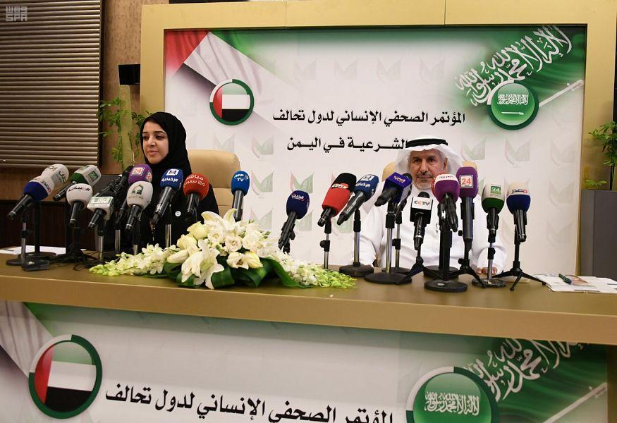السعودية والإمارات تناشدان سرعة إغاثة الشعب اليمني عبر   ميناء الحديدة