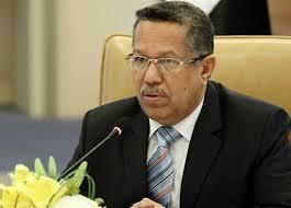 رئيس الوزراء اليمني: نقترب من نصر حقيقي على الحوثيين