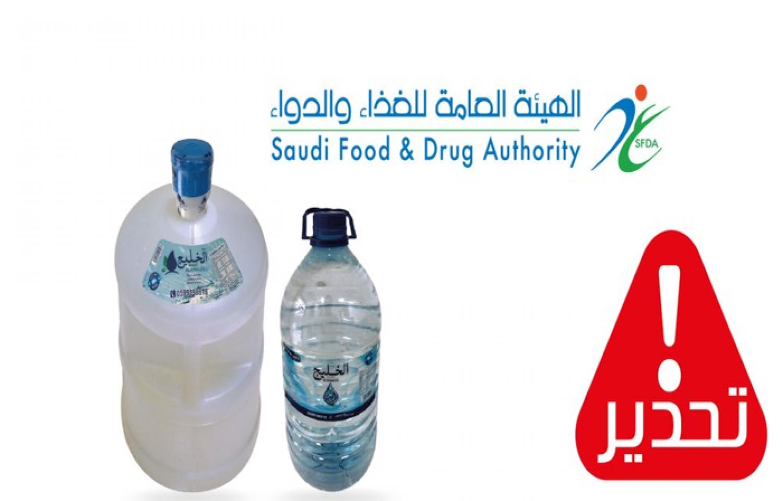 السعودية تحذر من استهلاك مياه الخليج العذبة