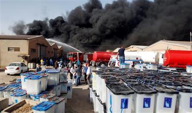 العراق: 17 مذكرة توقيف جديدة بحق متورطين بحرق مفوضية الانتخابات