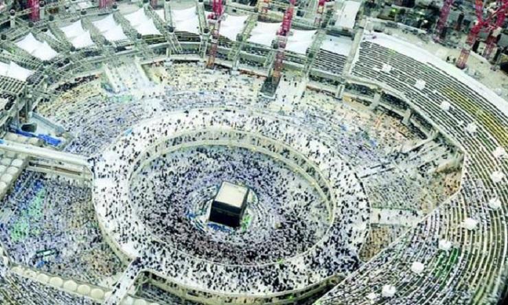 ثاني حالة انتحار في المسجد الحرام
