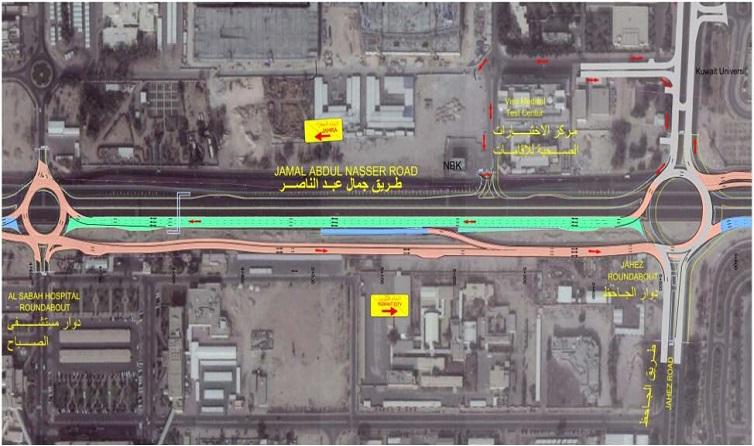 افتتاح 700 متر من شارع جمال عبدالناصر غدًا