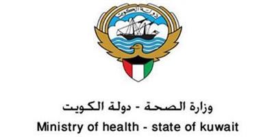 الصحة: 6039 كيس دم وصفائح دموية مجموع حملة تبرعات مايو الماضي