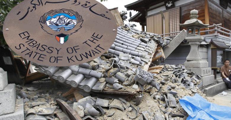 سفارتنا لدى اليابان: خذوا الحيطة بعد زلزال أوساكا