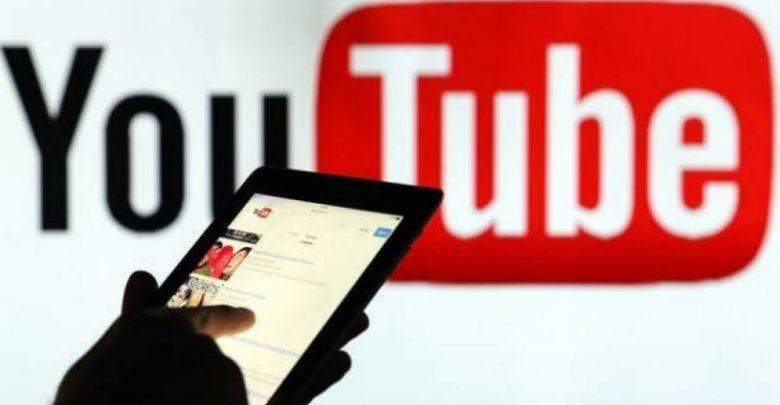 «يوتيوب» يطلق خدمة جديدة لتحقيق مداخيل لأصحاب الحقوق