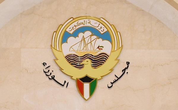 مجلس الوزراء استعرض الحالة المالية للدولة