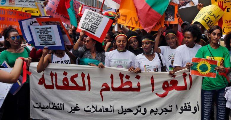 عاملات المنازل في لبنان يتظاهرن للمطالبة بحقوقهن