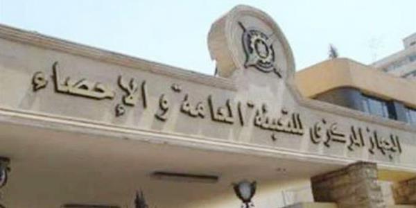 ارتفاع معدل التضخم الشهري في مصر إلى 13.8 في المئة