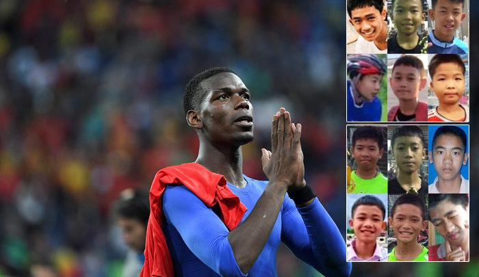 بوغبا يهدي تأهل فرنسا لنهائي المونديال إلى أطفال الكهف