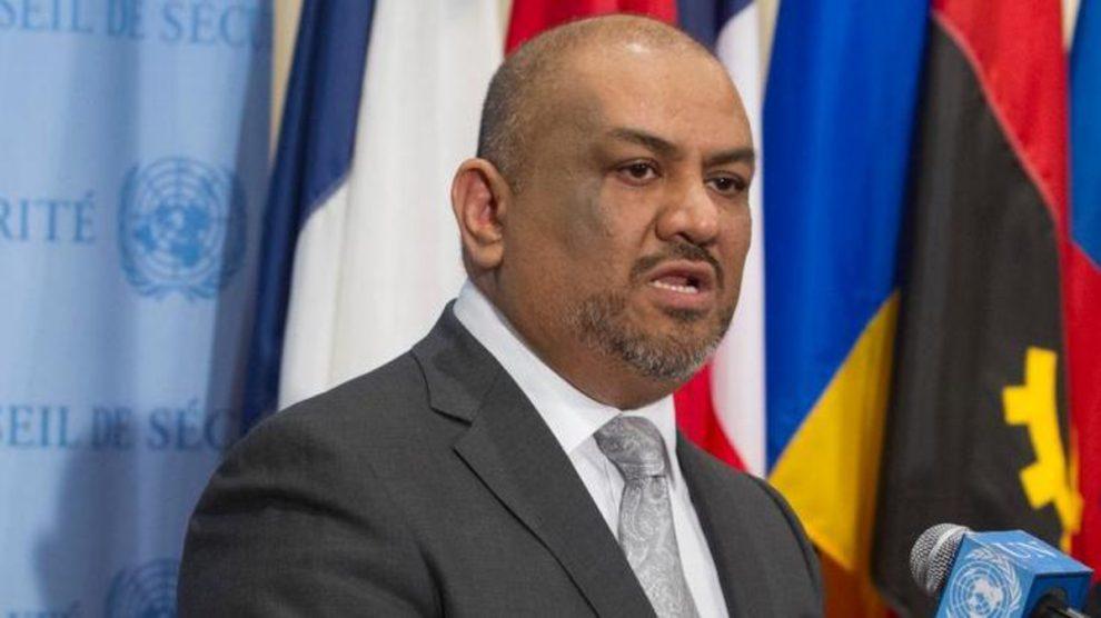 اليمن يحتج لدى لبنان بسبب دعم حزب الله للحوثيين