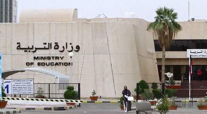 التربية: لجان التعاقدات إلى تونس والأردن السبت