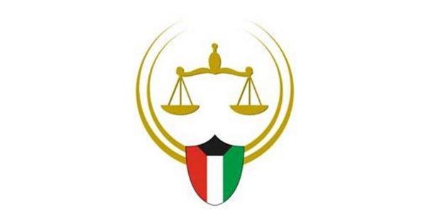 «العدل» فعّلت الدفع الإلكتروني لأوامر منع السفر والضبط والإحضار