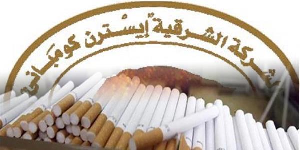 الشرقية للدخان المصرية ترفع أسعار السجائر ما بين 10 و15 في المئة