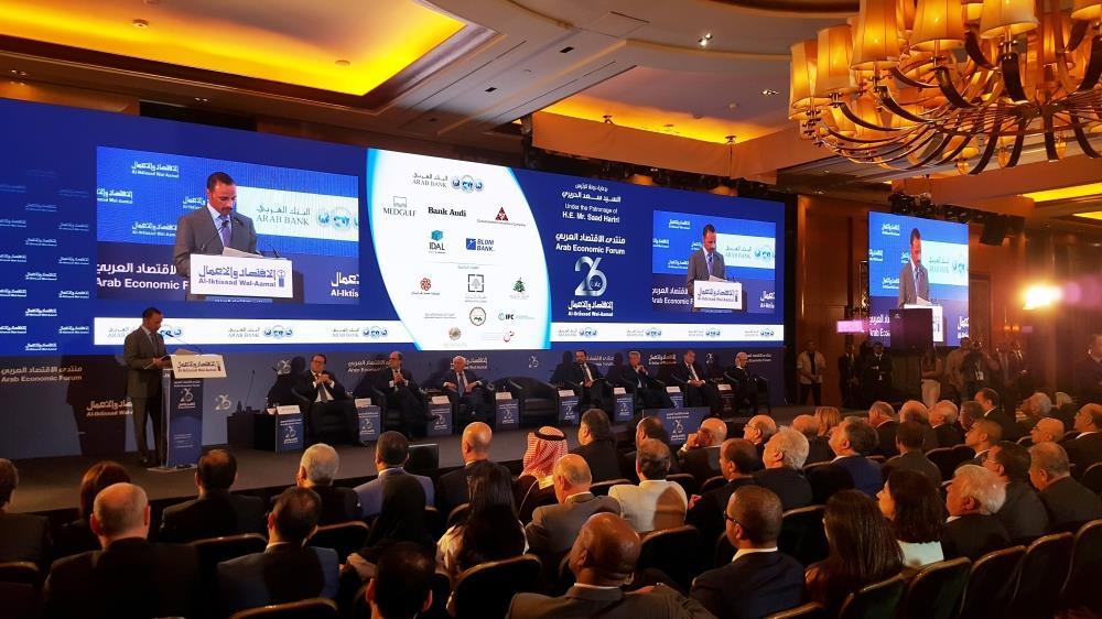 انطلاق اعمال منتدى الاقتصاد العربي بمشاركة الغانم