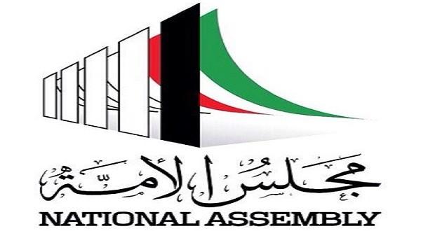 امناء البرلمانات العربية يشيدون بدراسة لامانة مجلس الامة خاصة بتعزيز قدرات الصياغة التشريعية