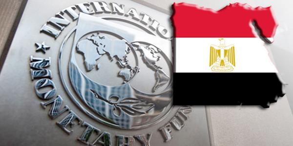صندوق النقد يمنح مصر تقييما قويا.. ويحذر من مخاطر ارتفاع أسعار الوقود
