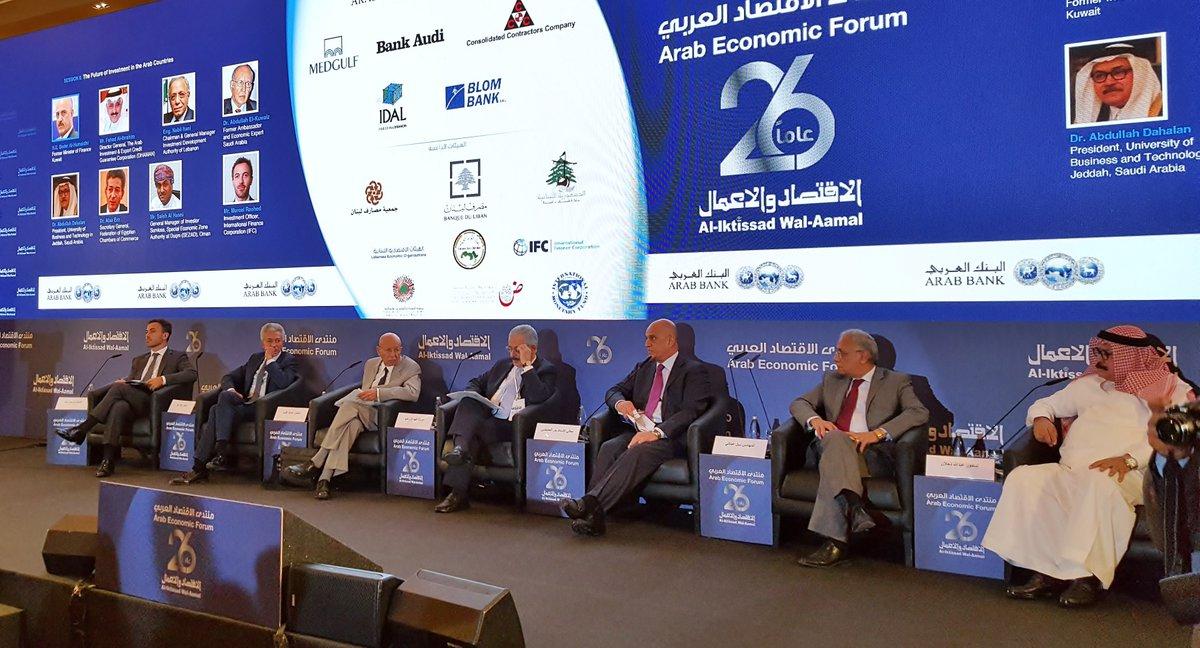 """مدير مؤسسة """"ضمان"""": الكويت والسعودية والإمارات الأكثر جاذبية للاستثمارات العربية والأجنبية"""