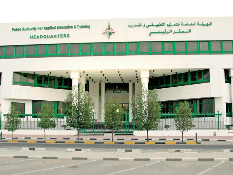 التحاق مقبولي مِنَح وزير التربية ومدير «الهيئة» بـ «التطبيقي» الفصل الثاني