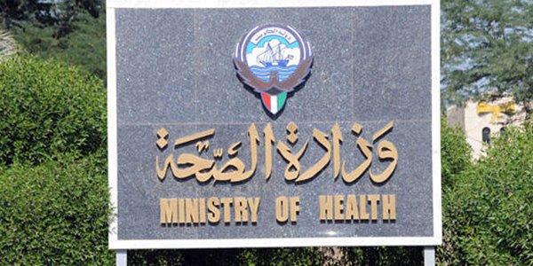«الصحة»: معظم «المتسممين» في مشروع المطلاع غادروا المستشفى.. ولم تسجل حالات حرجة