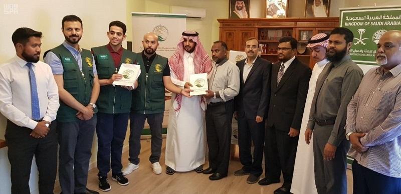 السعودية تهدي  المالديف 50 طناً من التمور