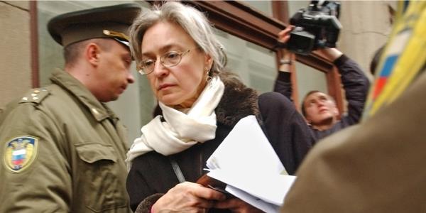 «حقوق الإنسان» الأوروبية تدين روسيا لتقصيرها في التحقيق بمقتل الصحافية آنا بولتكوفسكايا