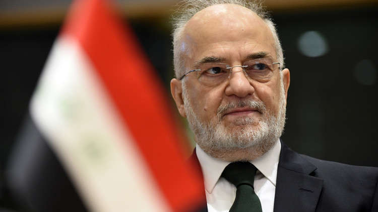 العراق يدعو لإعادة فتح السفارة المغربية في بغداد