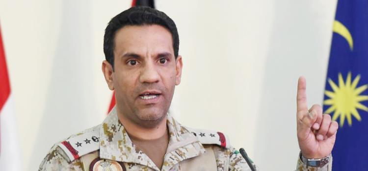 السعودية: تدمير صاروخ بالستي أطلقه الحوثيون على «جازان».. ولا إصابات