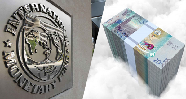 «صندوق النقد»: الكويت.. الأولى في الدعم والمنح