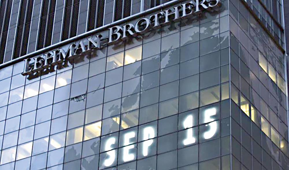 «جي بي مورغان» يتنبأ بكارثة مالية جديدة في 2020!